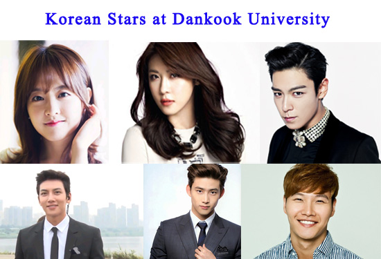Korean Stars at Dankook University