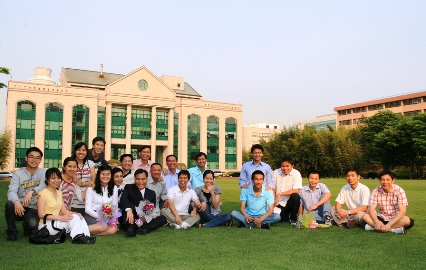 Đại học Ulsan được thành lập bởi nhà sáng lập Hyundai