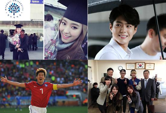Du học Hàn Quốc cùng trường của các Kpop Star - Myongji University