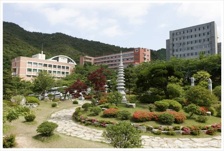 Du học Hàn Quốc tại Busan - Dong Eui University