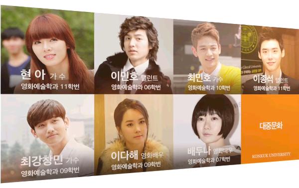 Du học Hàn Quốc tại thủ đô Seoul trường Konkuk University