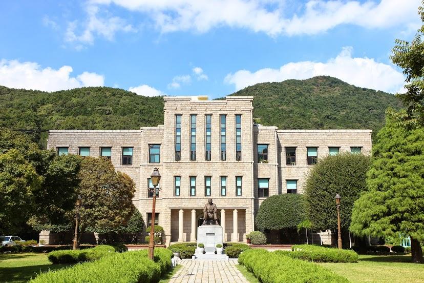 Du học Hàn tại thành phố cảng Busan – Dong A University