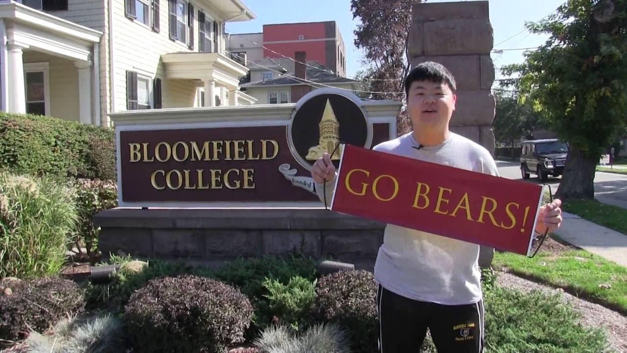Trường Cao Đẳng Bloomfield tiểu bang New Jersey